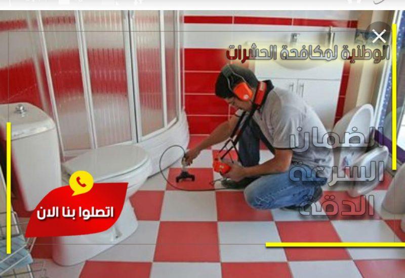 شركة كشف تسربات المياه غرب الرياض